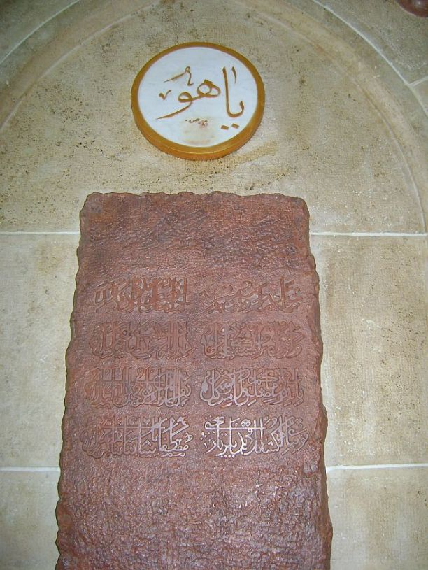 Séta 2011.02.27. oszmán - török emlékek 151