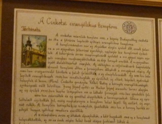 Cinkota P1380746 Evangélikus templom története