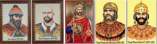 Bolgár kánok- cárok 2