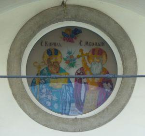 Bolgár ortodox tmp P1430391