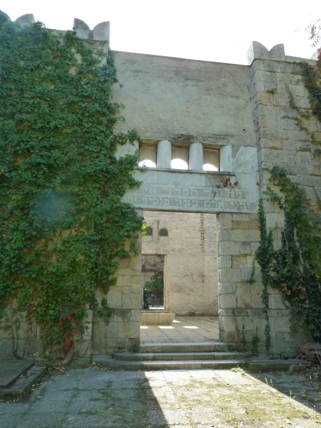 Salgótarján u. Zsidó temető P1400225 2013.10.06.