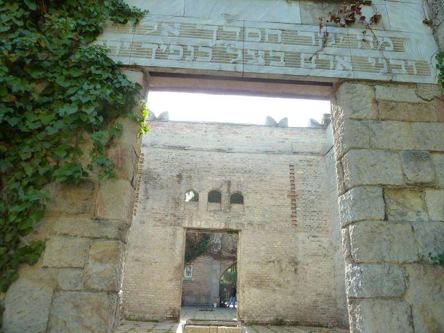 Salgótarján u. Zsidó temető P1400226 2013.10.06.