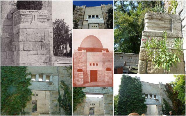 Salgótarján u. Zsidó temető szertartás ház K