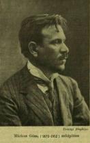 Márkus Géza