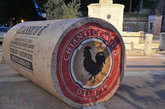 Chianti Classico -C.Berardenga DSC_0757