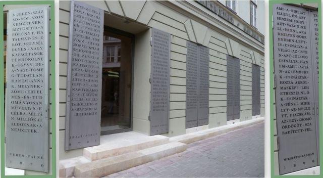 Evangélikus Múzeum P1570001 -utca, Veres Pálné-Mikszáth Kálmán