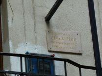 Bp100 a Nagykőrúton P1590994 Erzsébet krt.44 - 46. Jókai udvar