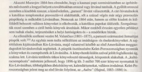 akaszto-muravjov