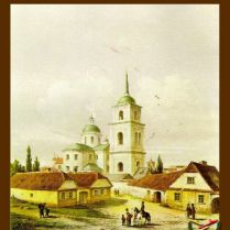 sv-dvasios-cerkve-i-trutnev-1865-szojuz_ruszkih_litvy