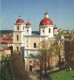 vilnius-sv-dvasios-cerkve-epulet