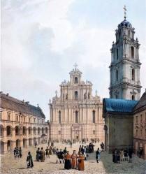 egyetem-nagy-udvara-1850-k