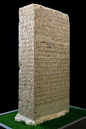 Cippus Prusinus, Perugia,_Museo_archeologico_Nazionale_dell'Umbria,_cippo_di_Perugia