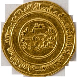 Coin_08_Fatimid-gold-dinar AD 1080-1081, kufic írás