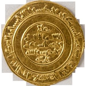 Coin_08_Fatimid-gold-dinar AD 1080-1081, kufic írás_Rev
