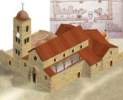 Mdina katedrális, földrengés előtt