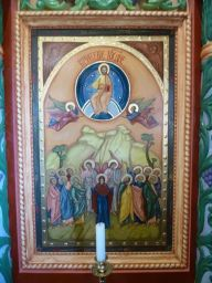 P1740560 Máriapócs ikonosztázion, mennybemenetel ikon