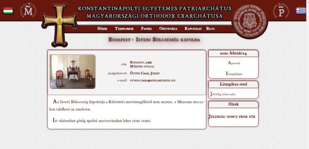 Isteni_Bölcsesség_kápolna,_Múzeum_u._11