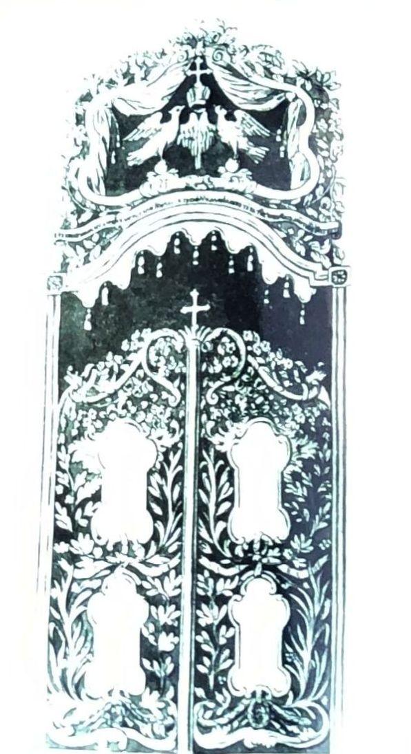 Görög templom Király kapu, galambok rajz s366