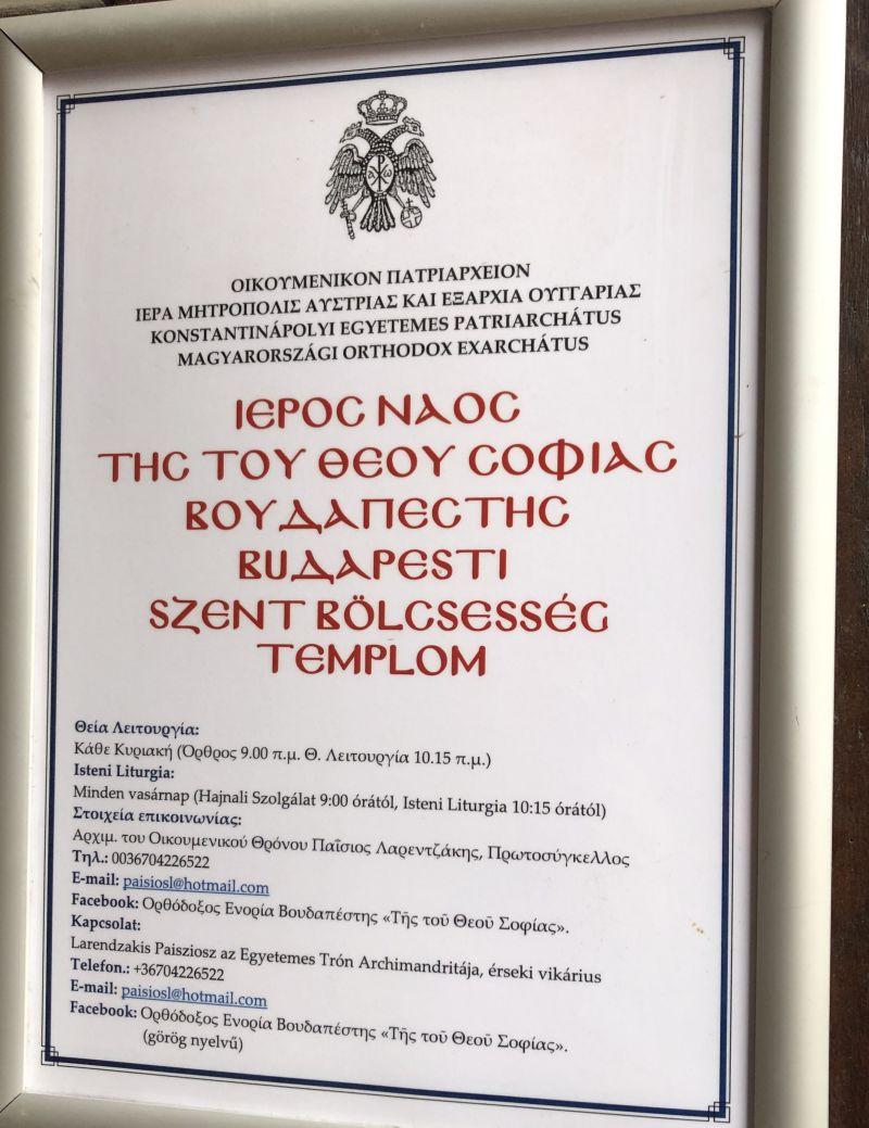 Károlyi S. palota- Múzeum u. 11. eligazító tábla507